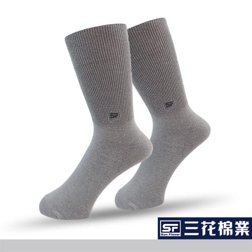 【Sun Flower三花】三花無痕肌休閒運動襪.襪子_中灰