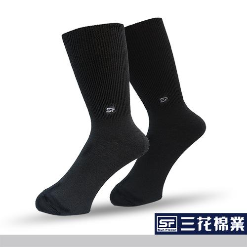 【Sun Flower三花】三花無痕肌休閒運動襪.襪子_黑
