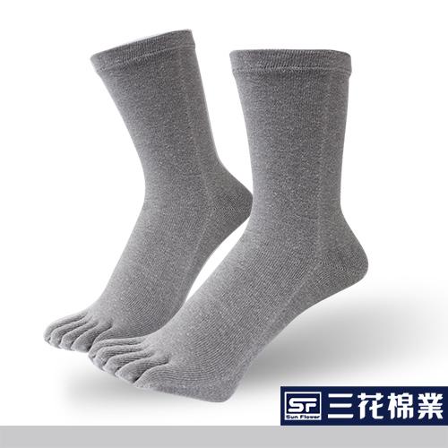 【Sun Flower三花】三花無痕肌五趾襪.襪子_中灰