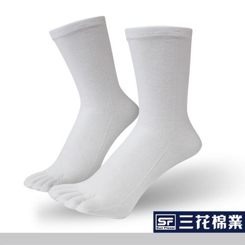 【Sun Flower三花】三花無痕肌五趾襪.襪子_白
