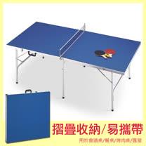 Peachy life 輕巧可折疊式戶外桌/桌球桌/乒乓球桌(深藍桌面)