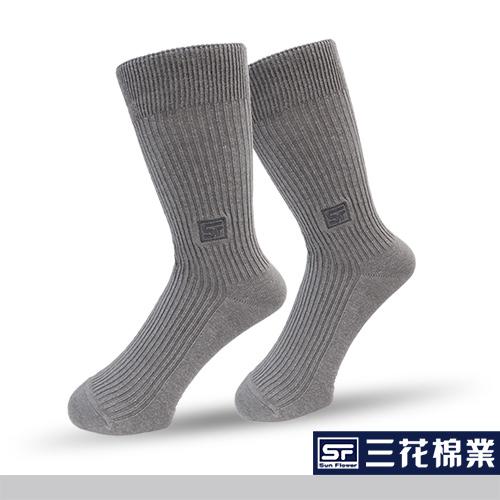 【Sun Flower三花】三花休閒襪.襪子_中灰