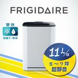 美國富及第Frigidaire 11L 超靜音節能除濕機 FDH-1111KA(大水箱/負離子/39db)(福利品)