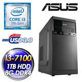 ASUS華碩B250平台 聖光II(I3-7100/1TB HDD/8G D4/400W大供電)效能主機