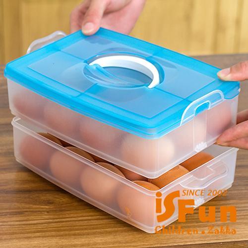 ~iSFun~野餐居家~單層手提雞蛋收納盒 12顆