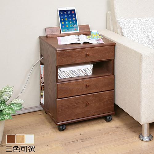 座充設計最便利 日式三抽一格床頭櫃