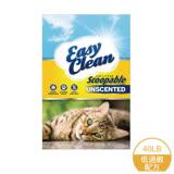 沙奇優質超凝結貓砂-黃標(低過敏配方) 40LB/磅 (G002C04)