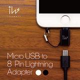 Innowatt Micro USB to Lightning 轉接頭