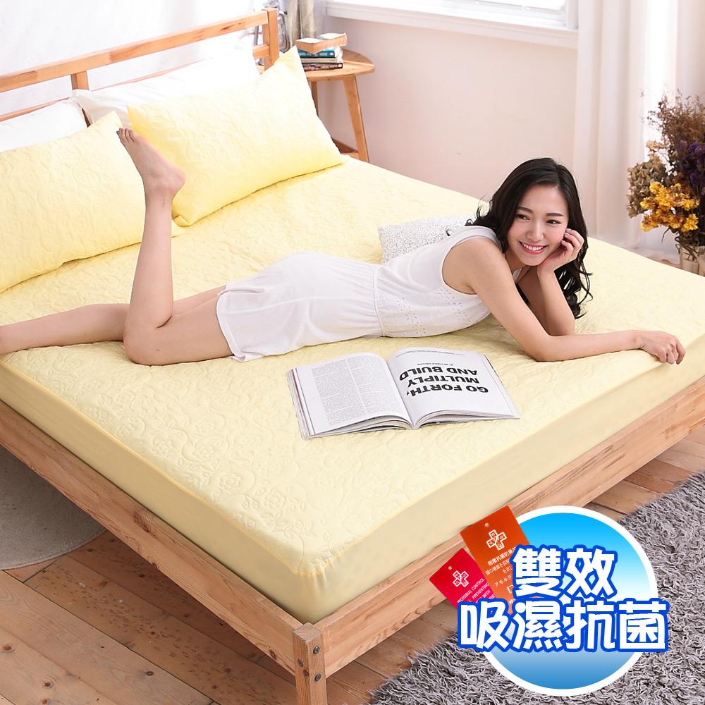 【eyah宜雅】吸濕排汗大和防蹣抗菌雙效床包式保潔墊-雙人(淘氣黃)