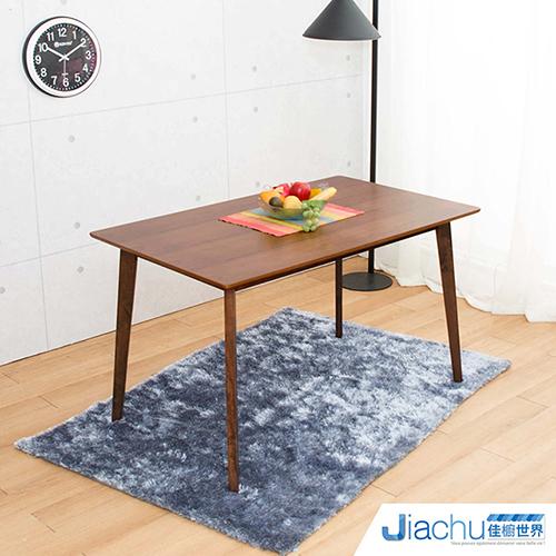 【佳櫥世界】Bert伯特實木餐桌