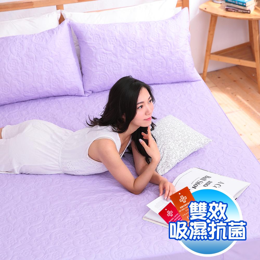 【eyah宜雅】吸濕排汗大和防蹣抗菌雙效床包式保潔墊-雙人加大(高貴紫)