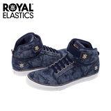 【Royal Elastics】男-Medio 休閒鞋-渲染藍(07071-553)