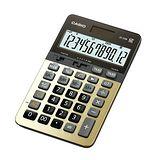 CASIO卡西歐 CASIO卡西歐?12位數頂級雙電源桌上型商務計算機-- JS-20B-GD