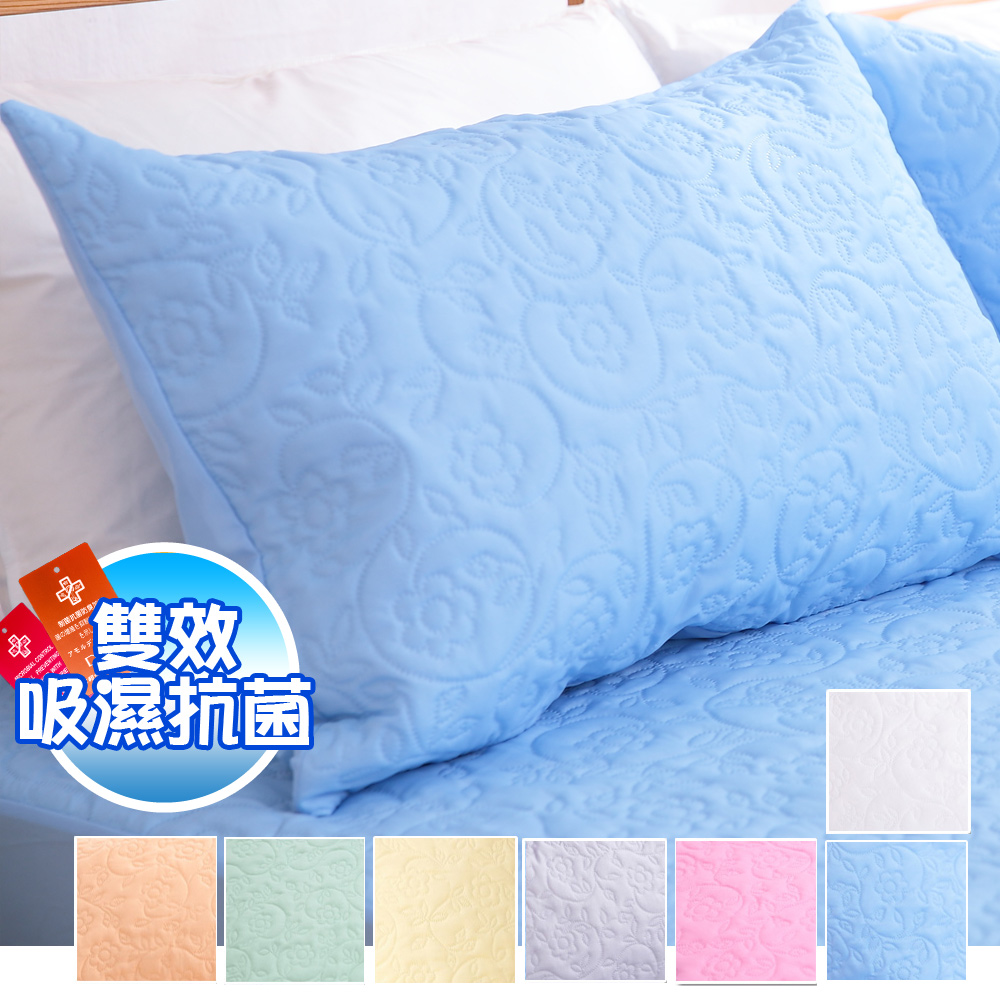 【eyah宜雅】吸濕排汗大和防蹣抗菌雙效-信封枕套式枕頭保潔墊-2入(多色可選)