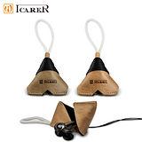 ICARER 神州系列 手工真皮 有線耳機收納包