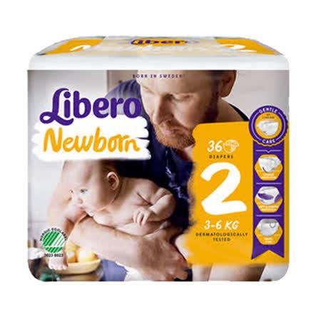 麗貝樂Newborn 嬰兒紙尿褲/尿布2號