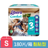 【麗貝樂】Comfort嬰兒紙尿褲/尿布 3號-S (30片x6包) /箱