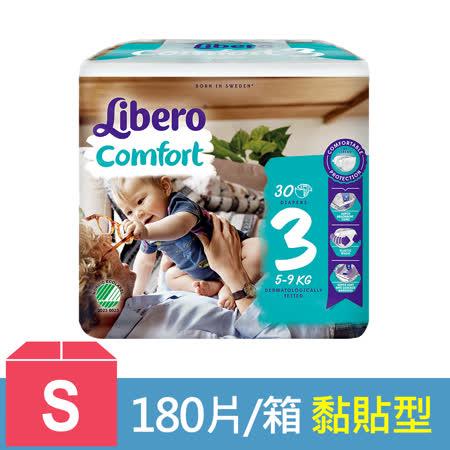 【麗貝樂】 3號(30片x6包)/箱