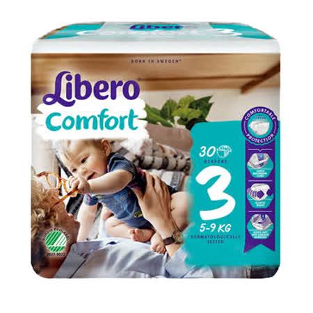 麗貝樂Comfort 嬰兒紙尿褲/尿布3號