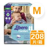 【麗貝樂】Comfort嬰兒紙尿褲/尿布 4號-M (26片x8包) /箱