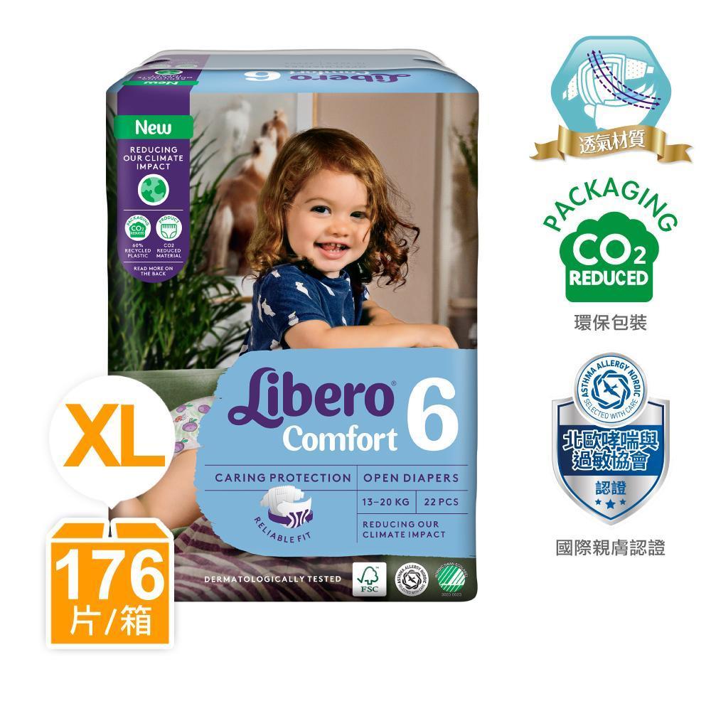 【麗貝樂】Comfort嬰兒紙尿褲/尿布 6號-XL (22片x8包) /箱