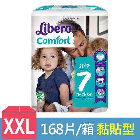 麗貝樂 嬰兒紙尿褲XXL