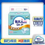 【包大人】成人紙尿褲-親膚舒適 M號 (16片x6包) /箱