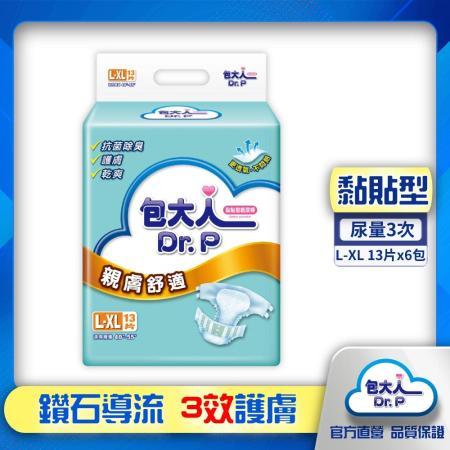 【包大人】成人紙尿褲-親膚舒適 L-XL號6包 /箱