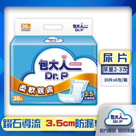 【包大人】替換式尿片 柔軟親膚 6包 /箱