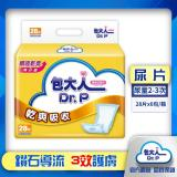 【包大人】替換式尿片-乾爽吸收50x24cm (28片x6包) /箱