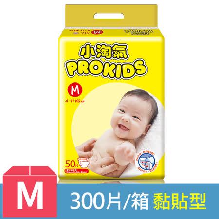 小淘氣透氣乾爽 紙尿褲-M(50片x6包)