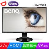 BENQ GW2760HL 27型VA智慧藍光不閃屏護眼液晶螢幕