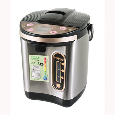 山崎 3L 微電腦 液晶控溫電熱水瓶