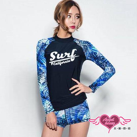 【天使霓裳】泳衣 海浪狂歡 二件式水母衣防曬長袖泳裝(女M~XL)