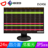 EIZO 藝卓 FlexScan EV2456 24型IPS四介面薄邊框寬螢幕《黑》