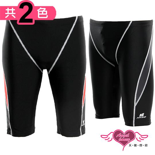 【天使霓裳】泳褲 夏X潮流 曲線俐落平口四角泳褲(黑灰/黑紅M~XL)