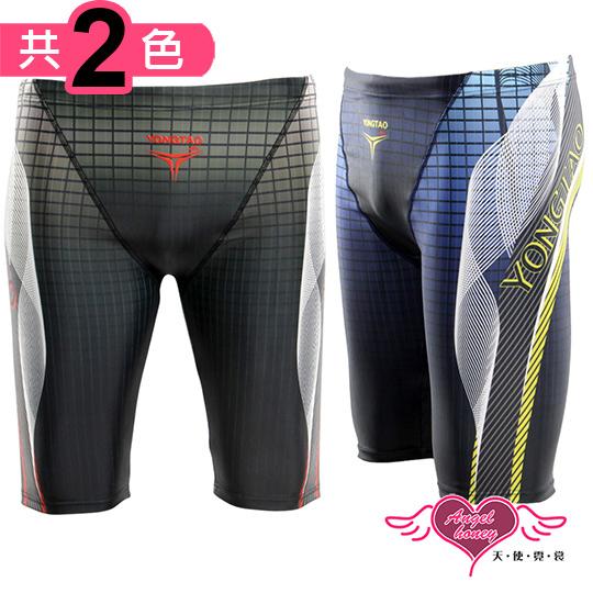 【天使霓裳】泳褲 夏X潮流 等線格紋平口四角泳褲(黑紅/黑藍M~XL)