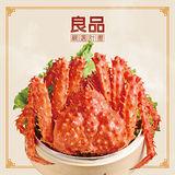 【良品嚴選】智利熟凍帝王蟹 一隻 1kg-1.2kg(含冰重)