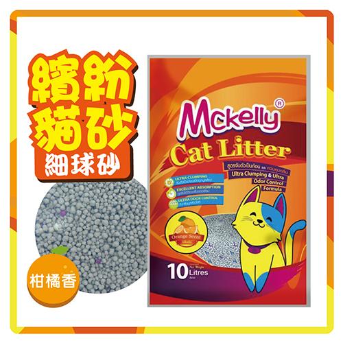 果漾 繽紛貓砂系列 細球砂(柑橘香)10L*3包組 (G002H78-1)