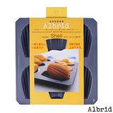 日本CAKELAND Albrid瑪德蓮不沾蛋糕烤模