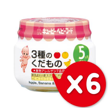 日本KEWPIE A-9三種水果泥 70gX6