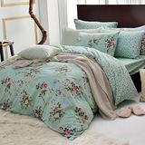 義大利La Belle《花拂翠影》雙人純棉床包枕套組