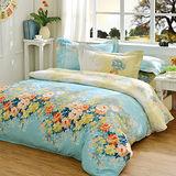 義大利La Belle《愛麗絲仙境》雙人純棉床包枕套組