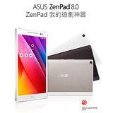 ASUS ZenPad Z380KNL(2G+16GB) 8吋4G全頻道通話手機平板 ★贈原廠皮套