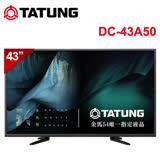 【TATUNG大同】43吋多媒體LED液晶顯示器+視訊盒DC-43A50~送基本安裝