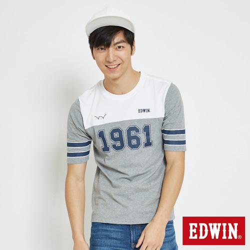 EDWIN 運動數位短袖T恤-男-麻灰色