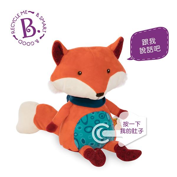 美國【B.Toys】狐狸說什麼(迴聲娃娃)