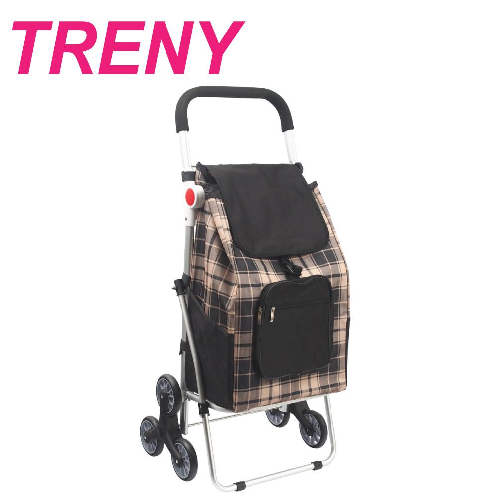 TRENY 鋁合金購物車 - 黑格 ( 菜籃車 )