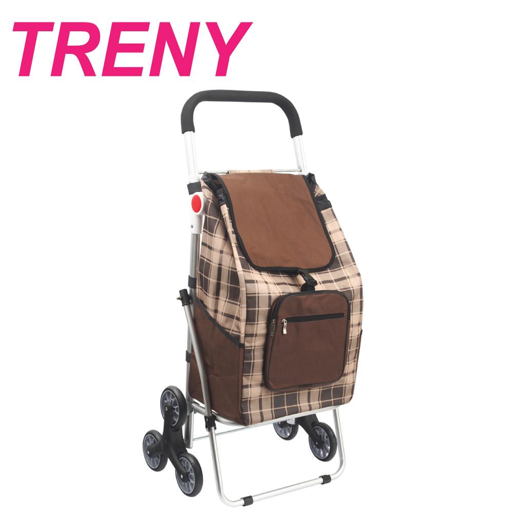 TRENY 鋁合金購物車 - 咖啡格 ( 菜籃車 )