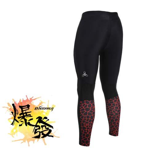 (男女) HODARLA 爆發緊身長褲-內搭褲 慢跑 路跑 籃球 瑜珈 台灣製 黑紅
